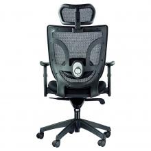 silla ergonomica para trabajar