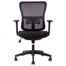 silla ergonomica chile