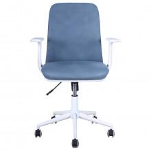 silla para escritorio ergonomica